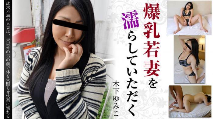 使える金8天国セクシー英会話 トラベル編 Vol.3 / ナタリア ナタリア 0694