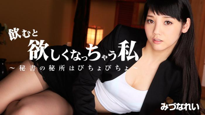 18歳ステイシー・シルバーストーン 遂に日本男児と本番プレイ -WET ART- / ステイシー ステイシー 0830